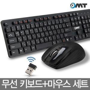 무료배송 OMT 무선키보드마우스세트 고급VIKI키캡