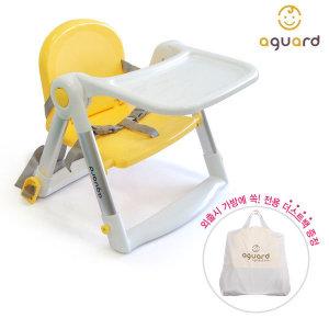 아가드 유아 핸디 부스터 1입 (옐로우) 아기 식탁의자