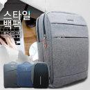 스타일 도난방지 백팩 USB 노트북가방 신학기 가방 캐