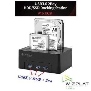 24TB 지원 WIZ-3082H USB3.0 HUB 하드 도킹스테이션