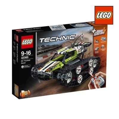 [레고] 레고 테크닉 42065 RC 트랙 레이서