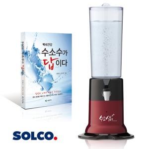 (솔고 공식판매점) 수소샘 디스펜서 고급형 SHD-100