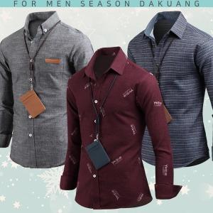 겨울 남자 셔츠 기모 남방 남성 와이셔츠 체크남방