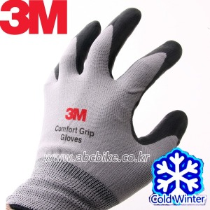 3M 겨울 혹한용 방한용 컴퍼트그립 작업장갑 코팅장갑