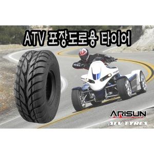 아리선ATV포장도로용 타이어22X7-10올코트125 랠리200