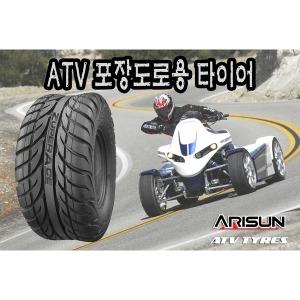 쥬퍼에이스 ATV도로용 뒤타이어 22X10-10 올코트150