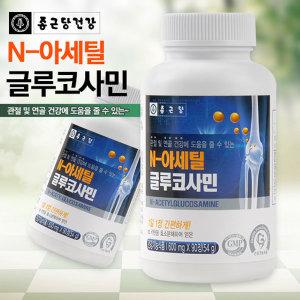 (종근당)N-아세틸글루코사민/90정3개월분/관절건강