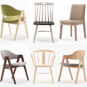 디자인 원목의자/카페의자/식탁의자/식당의자/의자