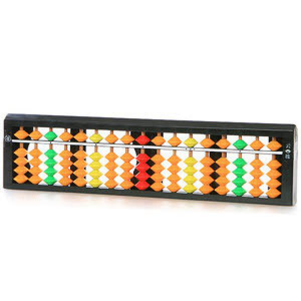 운주주판 17선담황색/신호등주판+케이스