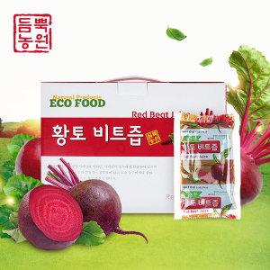 붉은맛이 살아있는무안황토 비트즙 110ml 50포