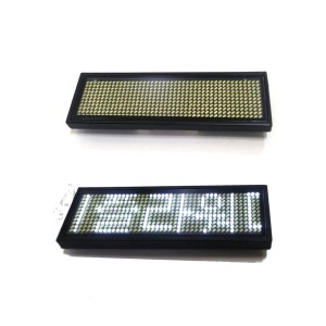 LED 주차알림판/충전식/전자명찰/주차번호판