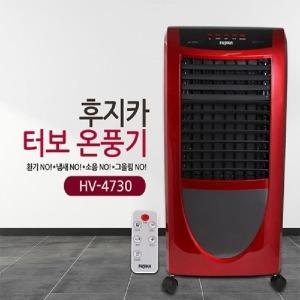 전기온풍기 강철판온풍기 전기난로 전기히터 16평형
