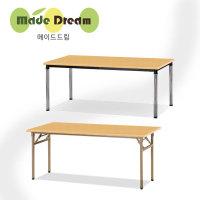 국산 접이식 고정 테이블 포밍 책상 사무 가구 회의용