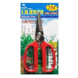 국산진흥 원예 가위-분재 전지 화분 가지치기 벌초