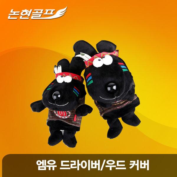 엠유스포츠정품 MU 엠유 드라이버/우드 커버 모음