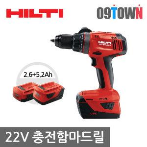 힐티 SF 6H-A22 충전함마드릴 22V 2.6Ah+5.2Ah 강력형