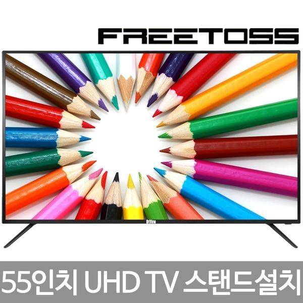 특가/프리토스 55형 LED UHD TV/특급무료설치중소기업