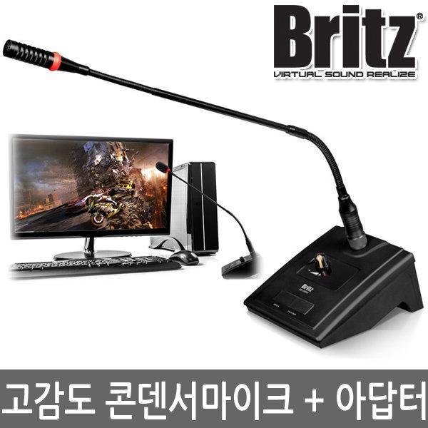 BE-GM9A 구즈넥 스탠드마이크 회의 인터넷방송 게임 PC