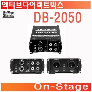 소리몰 DB2050/ON STAGE/DIBOX/다이렉트/엑티브/팬텀