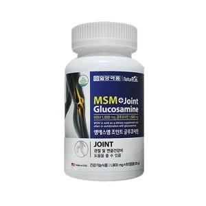 MSM 글루코사민 무릎 관절영양제 부모님선물 2통 2개월