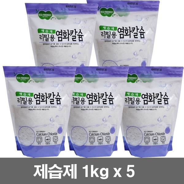 제습제(염화칼슘)리필용 1kg x 5 +부직포4장