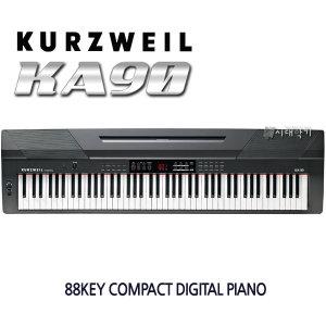 커즈와일공식 KURZWEIL KA90 디지털피아노 KA-90