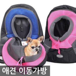 애견 이동가방/강아지 포대기 애완용품 이동장 애견백