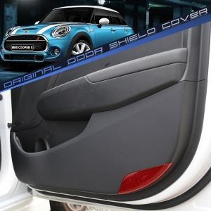 BNG BMW 미니 쿠퍼 F55 순정형 도어 스크레치 커버