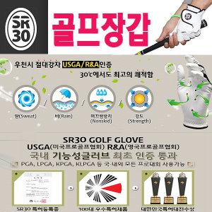 골프장갑 남성 여성 필드 통풍 기능성 골프공 마스크