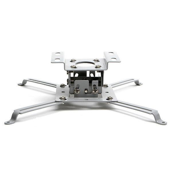 빔프로젝터 프로젝트 천정브라켓 거치대 빔브라켓