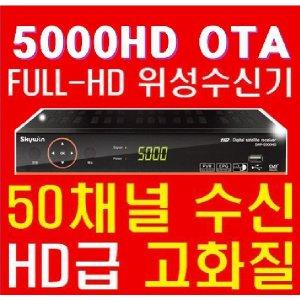 무료 위성방송수신기 + 통합 안테나세트 우주위성방송