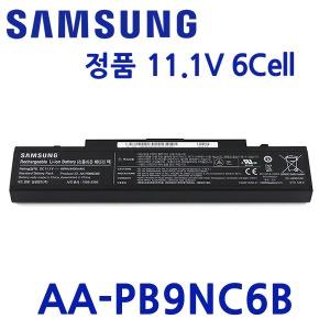 삼성 정품 11.1V 6셀/ NT270E5V 배터리 AA-PB9NC6B