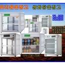 공장직영 쌍화탕온장고 DS-1000/DS-2000/DS-3000
