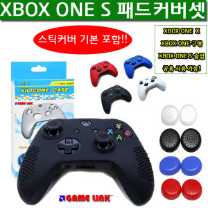 XBOX ONE S 패드실리콘 커버셋트 / 스틱커버 기본포함