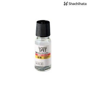 (현대Hmall) 사치하타 사치하타 사찌하타 용해제 SOL-1-32(N) 55ml 바보사랑