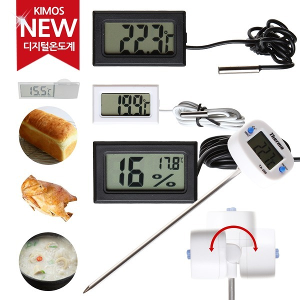 (디지털)미니 온습도계 실내/실외 온도계 1~1.5M 온도