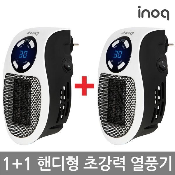 1+1이노크 초절전 열풍기/미니온풍기/전기히터/난로