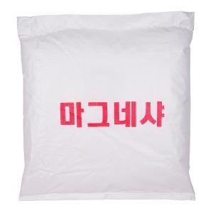 무료배송/마그네샤10kg/백회/석회/운동장/테니스장