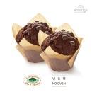 프랑스 프리미엄 초콜릿 머핀 75gx5개 냉동빵 생지
