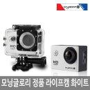 정품 라이프캠 수중 동영상 촬영 카메라 액션캠 실버