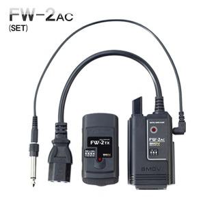 무선동조기 FW-2 AC 전원형 세트 / 사진 촬영 동조
