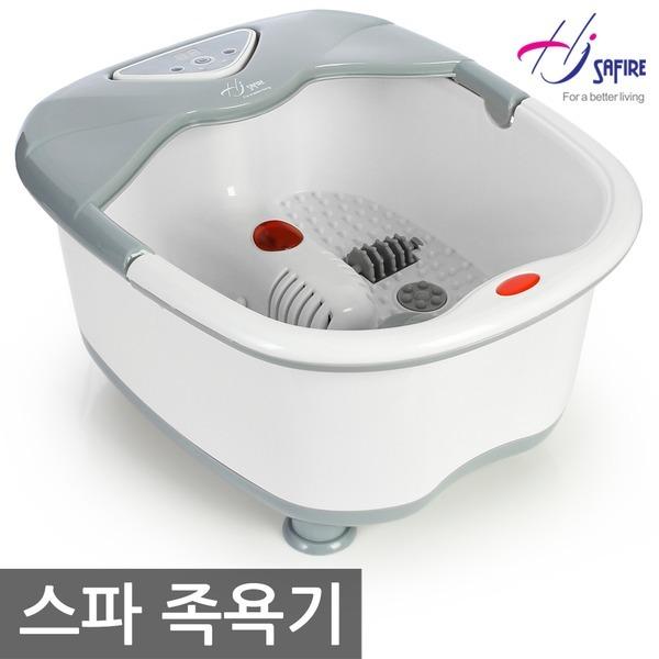 웰빙 습식 족욕기/족탕기/발마사지/좌훈기 SF-FM505