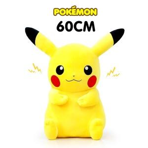 포켓몬스터 피카츄인형 피카츄 특대 60cm 동물 인형
