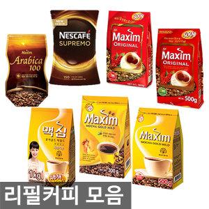 리필커피모음/모카골드/자판기용/맥심/네슬레