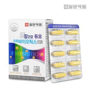 장건강 듀오 프로바이오틱스 50캡슐 1통 50일분