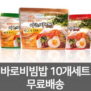 전투식량/된장국 바로비빔밥10개/비상식량/간편식사