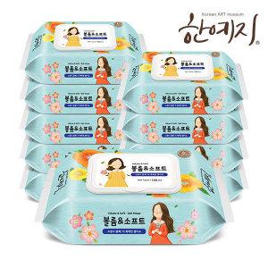 볼륨앤소프트 물티슈 100매 캡형 10팩 대용량범용 - 상품 이미지