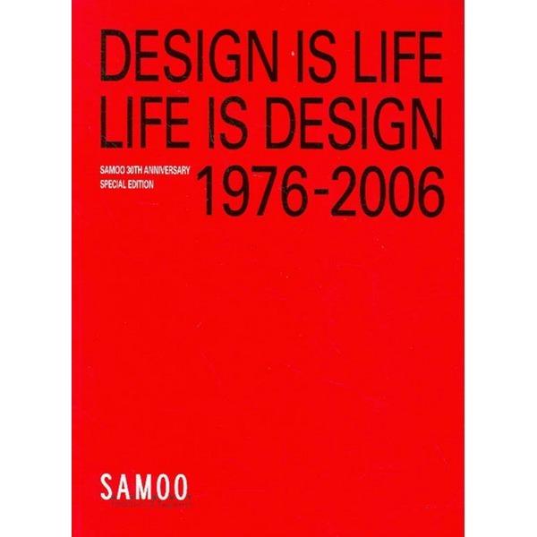 삼우 DESIGNIS LIFE LIFE IS DESIGN 1976-2006 (건축작품집 소) CD있음