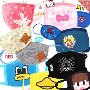 유아 아동 마스크 방한 어린이집 단체 생일 선물 도티
