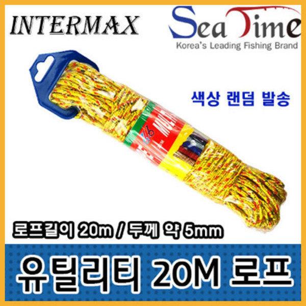V나꾼피싱V인터맥스 유틸리티 로프 20M 살림망 텐트